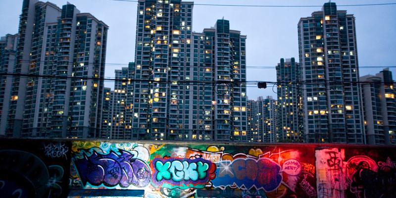 Graffiti walls, M50 Art district, 50 Moganshan Rd, Shanghai, China