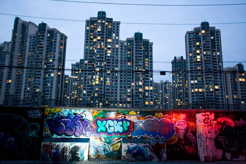 Graffiti walls, M50 Art district, 50 Moganshan Rd, Shanghai, China