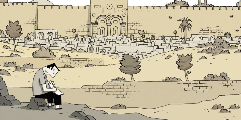 Guy Delisle Gerusalemme