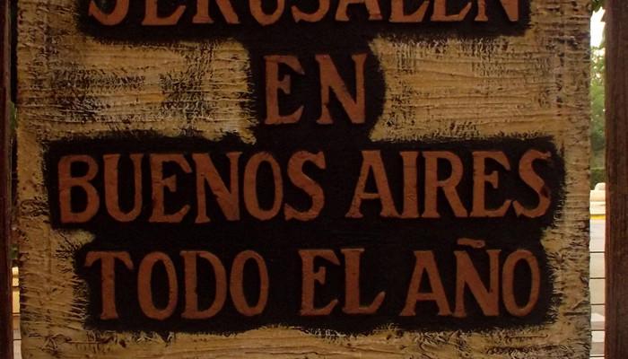 buenosaires-tierrasanta-1