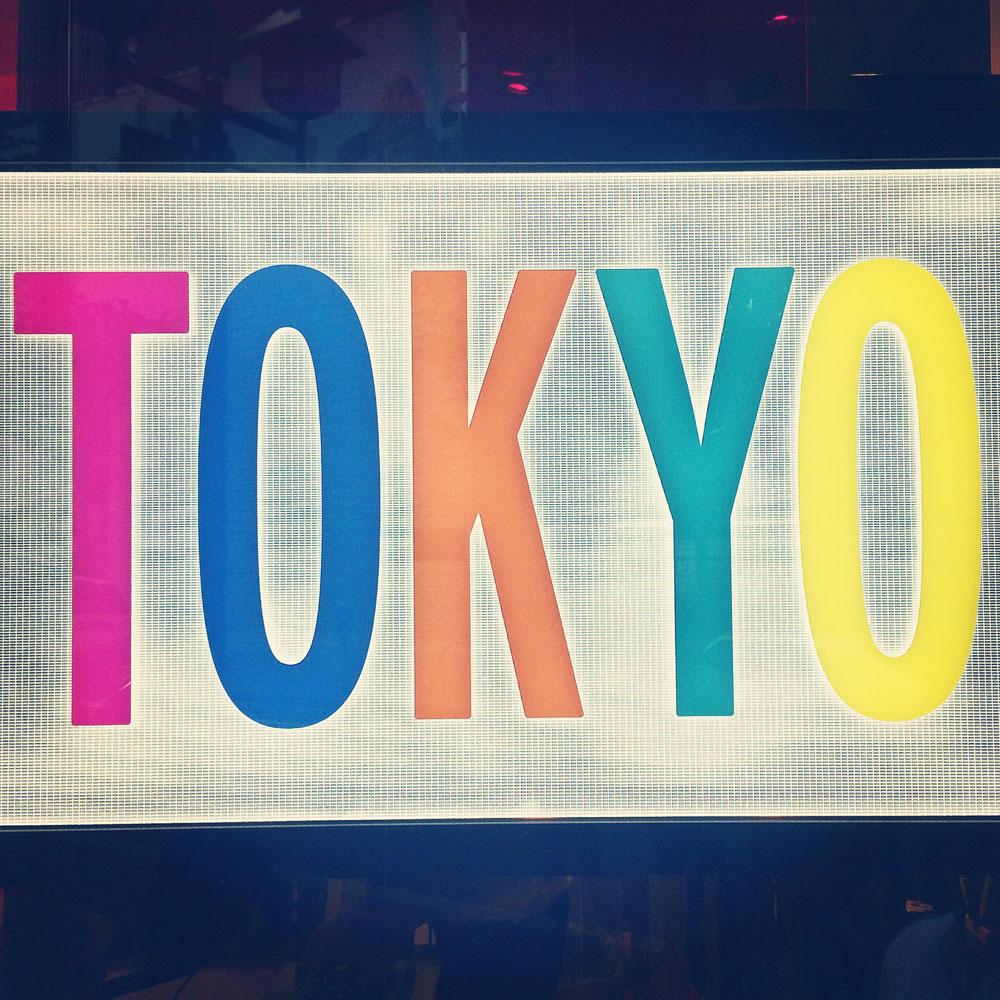 JapanByMicheleMoricci-Tokyo#19