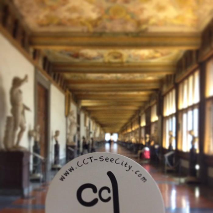 Uffizi-CCT-001
