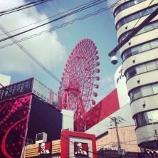 japanbymichelemoricci-osaka15