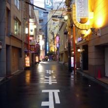 japanbymichelemoricci-osaka4