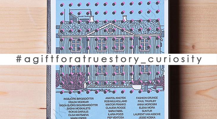 #agiftforatruestory-curiosity