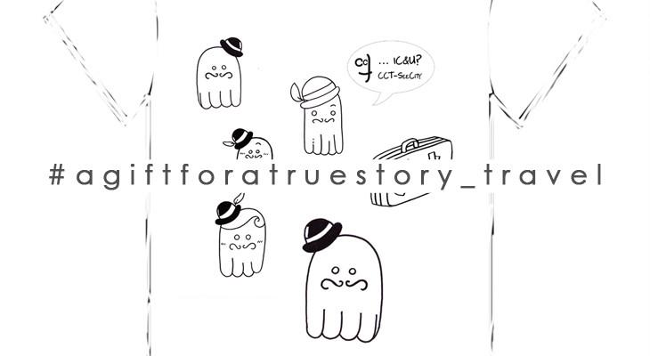 #agiftforatruestory_travel