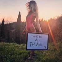 #TakeMe2TelAviv by @CCTseecity