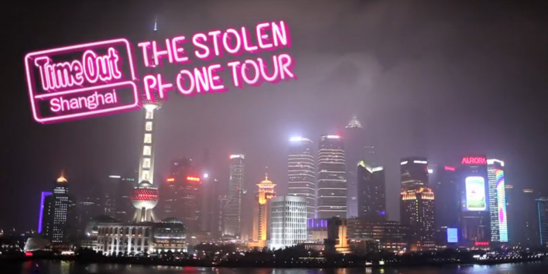 The Stolen Phone Tour - Shanghai