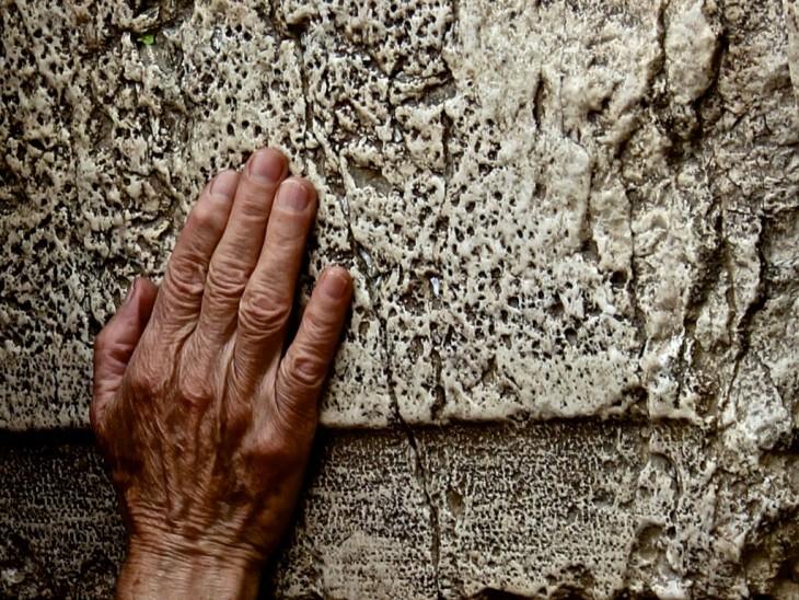 2014-05_JERUSALEM_0415__(Gerusalemme)