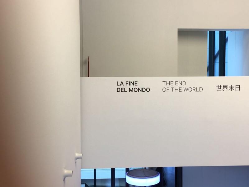 La fine del Mondo - Centro Pecci - Prato