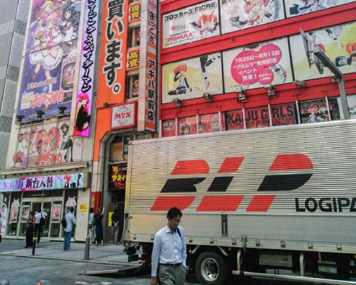 akihabara_giappone_tokyo_anime_manga_giappone_giapponese_grohndi