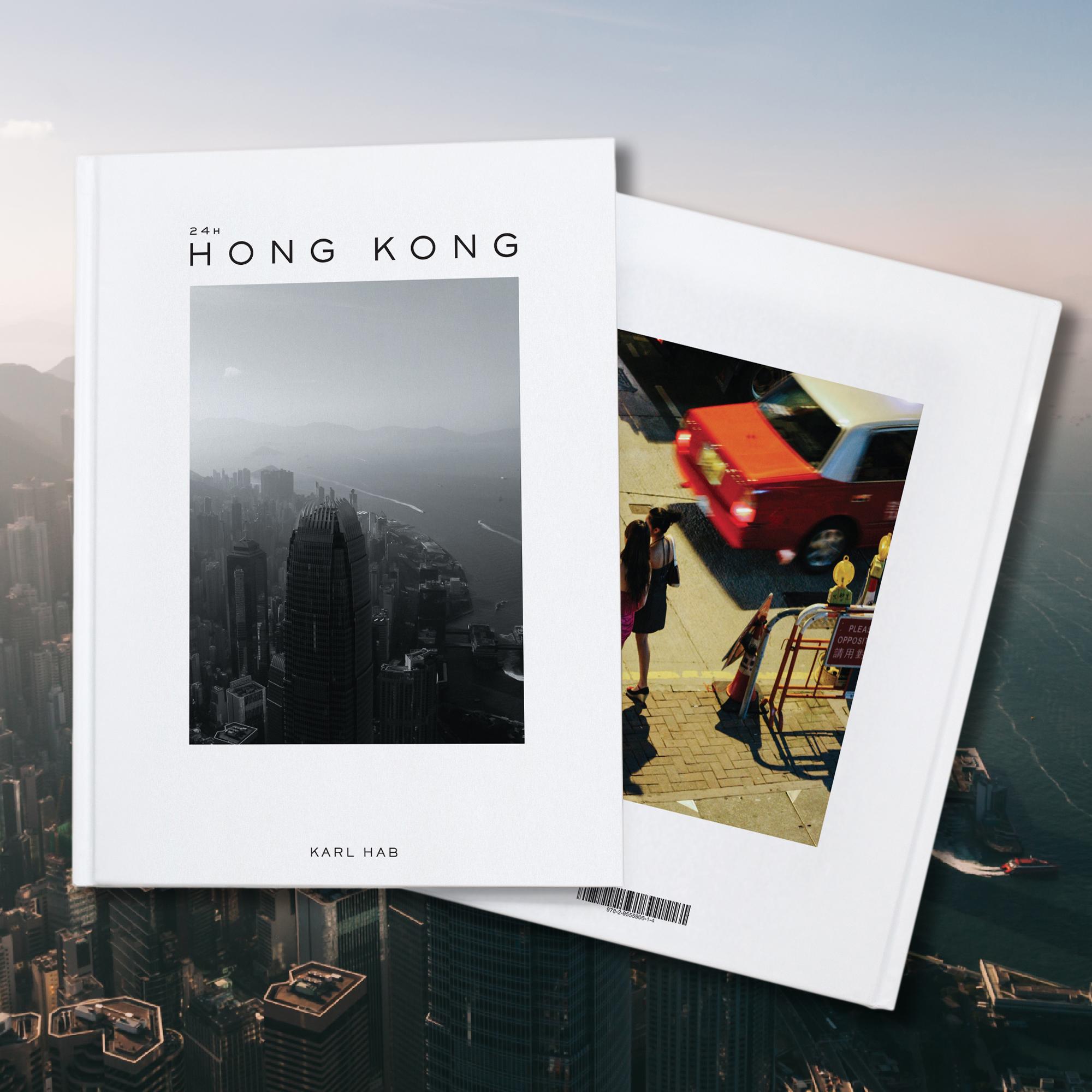 24HHONGKONGBOOK 000 - cover