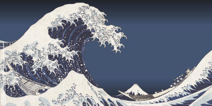 oltre l'onda