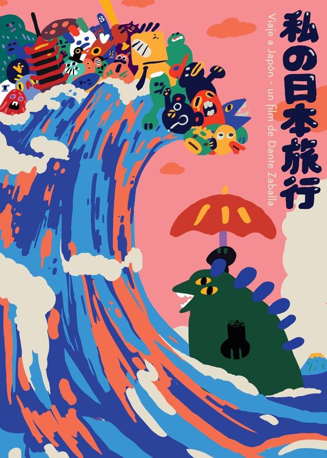 My trip to Japan - Viaje a Japón by Dante Zaballa - 2018